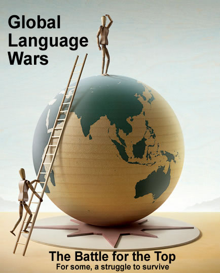 english as the global language essay Why is english such a global language how did english become the world's most widely spoken language also many papers are published in other languages.