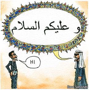 Arabic1
