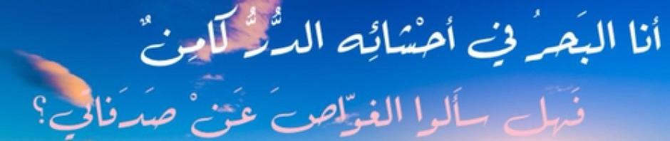 Arabizi-  اللغة العربية