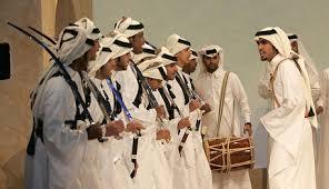 arab culture 1